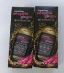 Organix Repairing Awapuhi Ginger Dry styling oil